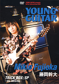 BABYMETAL ヤングギター