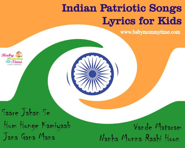 Indian Patriotic Songs Lyrics for Kids