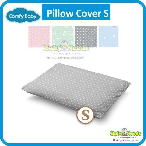 https babyneeds cheras com product comfy baby comfy living pillow cover s size