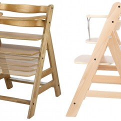 Hauck High Chair Oversized Chaise Lounge Babyology Exclusive – Alpha Highchair Arrives!