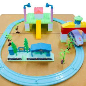 Train Track