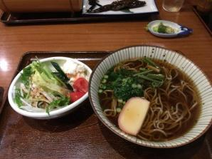 Hot Soba (picture from TripAdvisor)