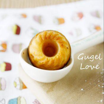 Griechische Honig Mini Gugel // Mini bundt cakel with honey by http://babyrockmyday.com/griechische-honig-mini-gugel/