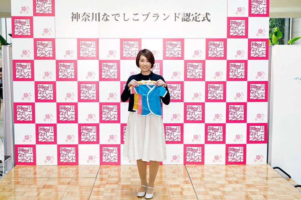 低出生体重児服が神奈川なでしこブランド認定商品
