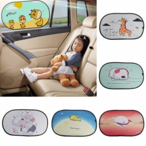 Cartoon Car Side Window Screen Sun Curtain Cover Visor Shades KidsBaby Shield - intl
