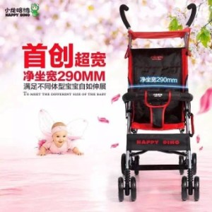 Happy Dino LD303-G074 Trolley Stroller