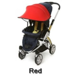 Sun Shade for Strollers and Car Seats - intl