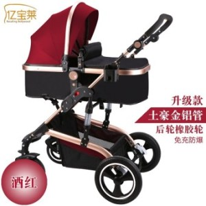 Baby Stroller Baby Stroller Shock Proof Foldable Pushchair - intl