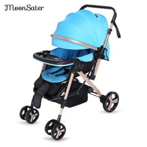 MoonSater YA - 2305 Multifunctional Stroller Baby Cart with Brake System Universal Casters - intl