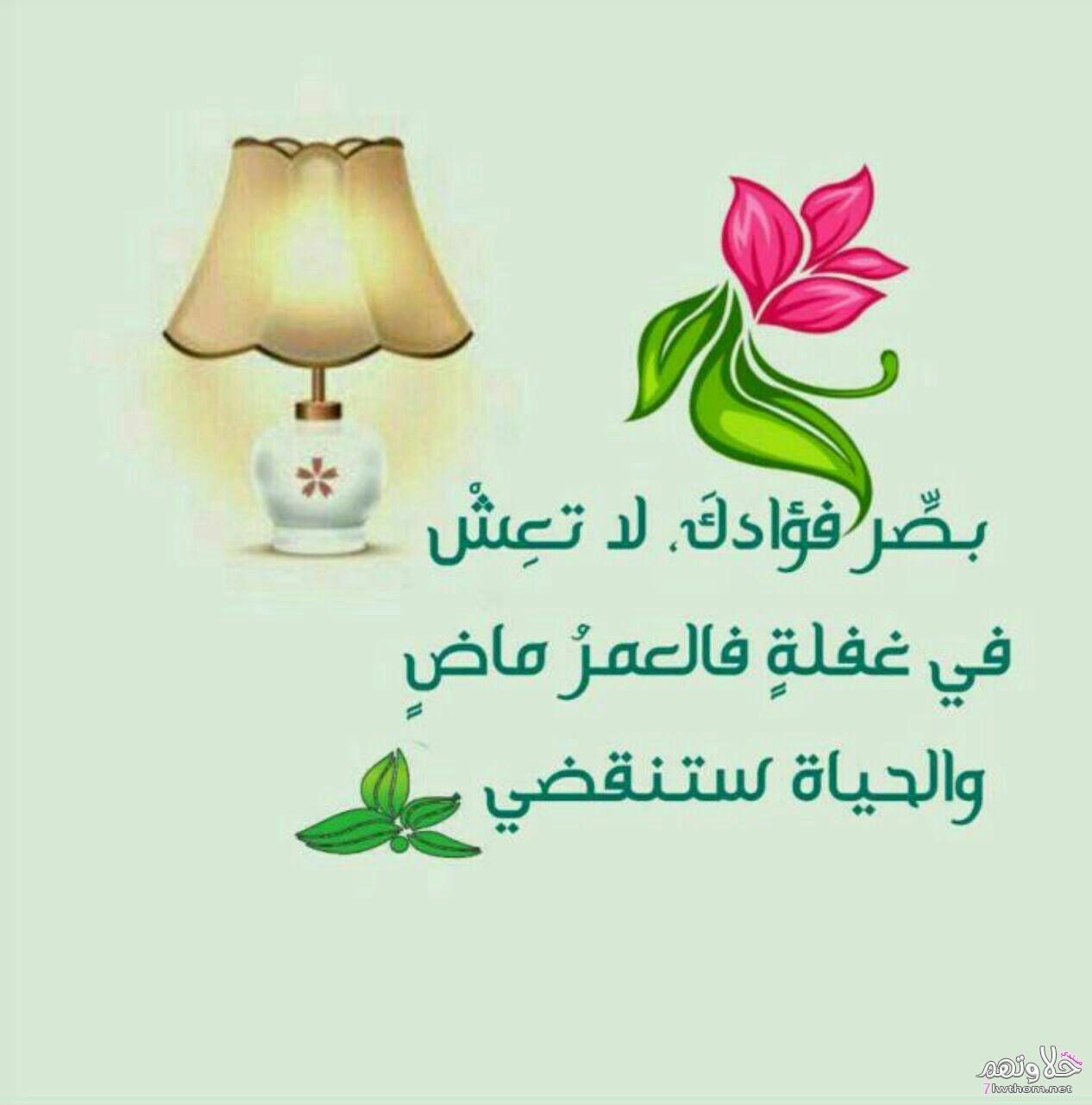 صوردينيه للفيس بوك اجمل بوسترات اسلاميه روح اطفال
