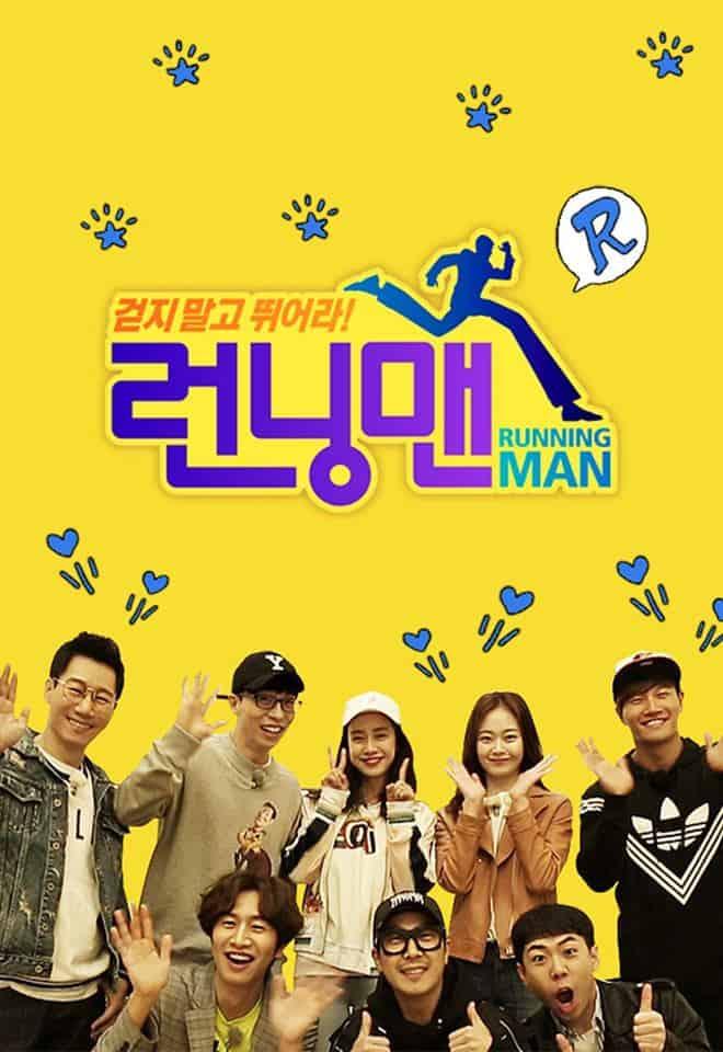 Episode Running Man Paling Bikin Ngakak 2017 : episode, running, paling, bikin, ngakak, Tonton, Reality, Korea, Selatan, Dijamin, Bikin, Ngakak!