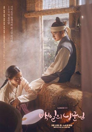 Drama korea tentang pernikahan yang bisa ditonton bersama