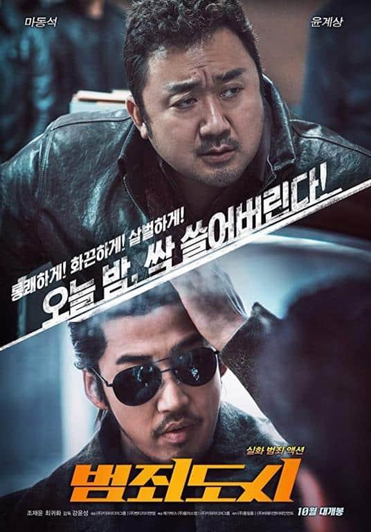 Judul Film Gangster : judul, gangster, Gangster, Korea, Nggak, Kalah, Hollywood