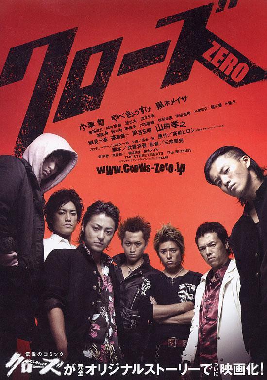 Judul Film Gangster : judul, gangster, Rekomendasi, Gangster, Jepang, Paling, Keren