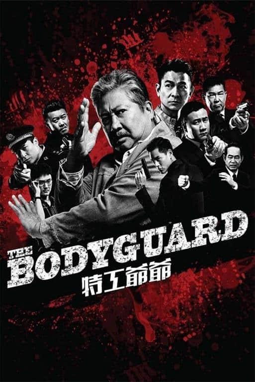 Judul Film Gangster : judul, gangster, Inilah, Tentang, Gangster, Hongkong, Penuh, Intrik
