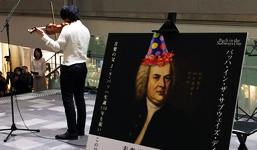 Bach in the Subways について