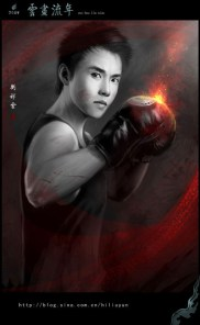 hot_like_fire_by_hiliuyun