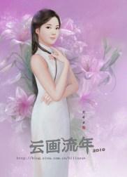 teresa_teng_by_hiliuyun