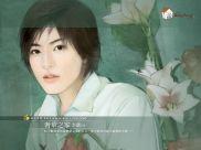 Art_Paintings_of_Hansome_man_b684[1]