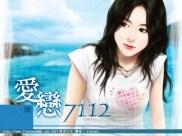 beautiful girls june bb-22772