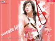 mynamhiendai_linhmaroon72[1]
