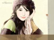 sweet_beauty_on_romance_novel_cover_bi41248