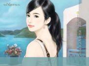 sweet_girls_illustration_on_romance_novel_cover_b965[1]