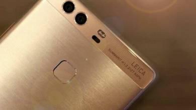 รีวิว Huawei P9 Plus คำตอบของคนชอบถ่ายรูปด้วยมือถือ - รีวิว Huawei P9 Plus คำตอบของคนชอบถ่ายรูปด้วยมือถือ
