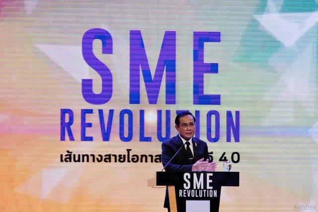 เดินชมงาน SME Revolution แบบ Thailand 4.0 - เดินชมงาน SME Revolution แบบ Thailand 4.0