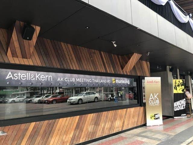 AK Club Meeting ครั้งที่ 3 กับร้าน Munkong Gadget - IMG 2869 2 - AK Club Meeting ครั้งที่ 3 กับร้าน Munkong Gadget