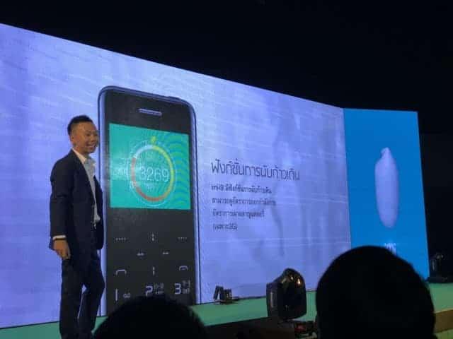 - IMG 0117 2 - แบรนด์ iMi ปรับภาพลักษณ์และทิศทางใหม่เน้น Fashion Phone