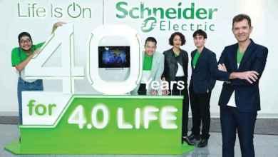 - 01SchneiderElectric 1 - ชไนเดอร์ อิเล็คทริค ฉลอง 40 ปีในไทย ตอกย้ำ EcoStruxure™ เป็นส่วนหนึ่งที่สำคัญในการขับเคลื่อนไทยแลนด์ 4.0