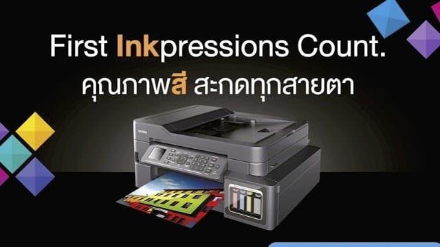 - InkTank A4 EDMth 01  2 - Brother ออกสินค้าแก้ปัญหา 7 อย่างที่กวนใจผู้ใช้ปริ๊นเตอร์