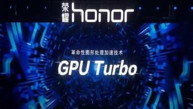 - GPU Turbo 1024x638 01 4 - GPU Turbo นวัตกรรมที่จะมาแก้จุดอ่อนเรื่องการเล่นเกมของ Huawei พร้อมกับยกระดับ AR และ VR