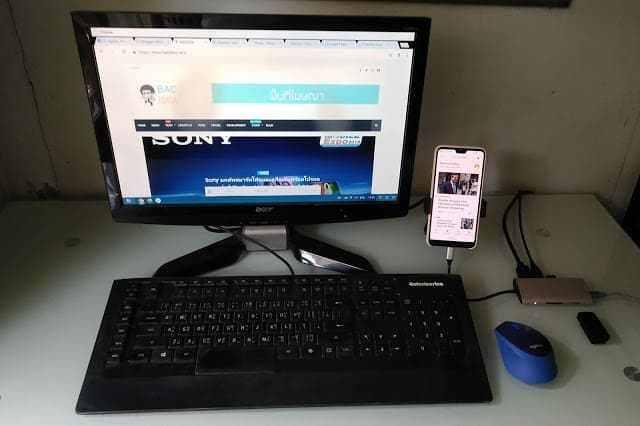 - IMG 20180605 113143 1 - แปลงร่าง Huawei P20/Mate 10 ให้กลายเป็นคอมพิวเตอร์ด้วย PC Mode อันแสนสะดวก