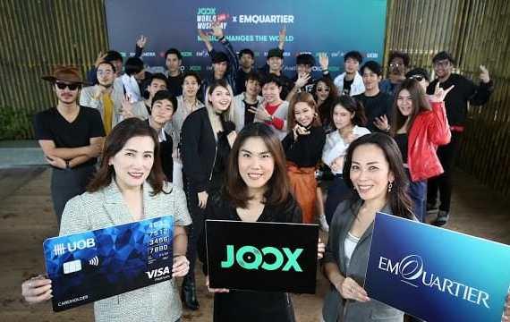 - JooxXEMG 1  1 - The EmQuartier จับมือ JOOX และบัตรเครดิต UOB จัดฟรีคอนเสิร์ตมอบให้ 7 องค์กรการกุศลวันที่ 21-22 มิถุนายนนี้
