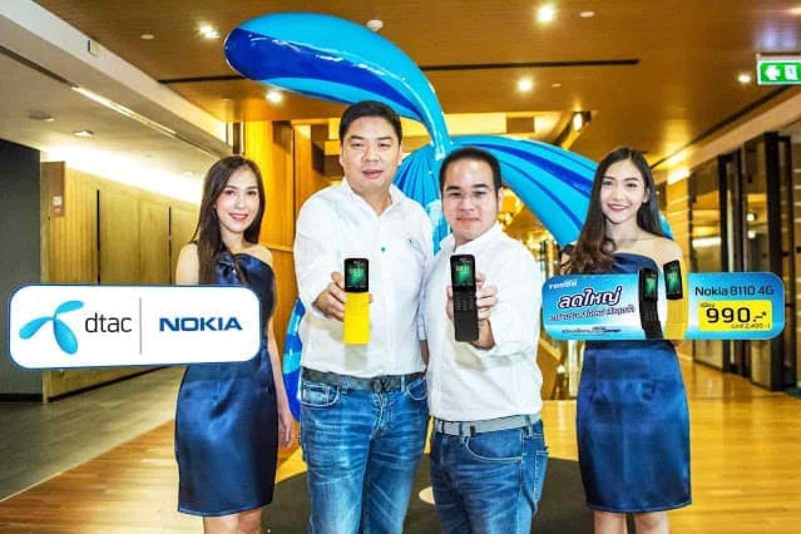- Nokia2BDTAC Partnership 1 1 - Nokia จับมือ DTAC จัดโปรฯ สุดจี๊ด เอาใจแฟนพันธุ์แท้ Nokia 8110 4G