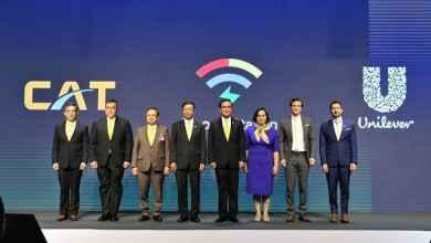 - Google ร่วมมือกับ CAT เปิดบริการ Google Station ในไทย บริการ Wi-Fi ฟรีเพื่อทุกคน