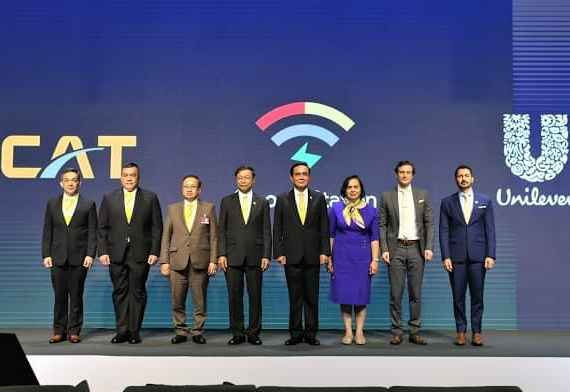 - Gstation 2 - Google ร่วมมือกับ CAT เปิดบริการ Google Station ในไทย บริการ Wi-Fi ฟรีเพื่อทุกคน