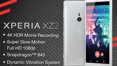- Sony MID YEAR SALE ลดราคาสมาร์ทโฟน Xperia สูงสุด 4,000 บาท ฟรี! แท่นชาร์จไร้สายตั้งแต่วันนี้ – 15 ก.ค. 61