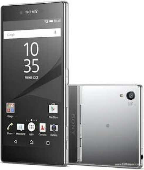 - sony z5 premium1 2 - รวมที่สุดของเทคโนโลยีใน Sony Xperia มีอะไรบ้างมาดูกัน