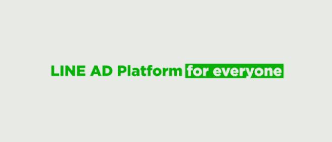 - LINE เปิดตัว LINE Ads Platformให้ทุกคนสามารถซื้อโฆษณาผ่าน LINE ได้