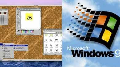- รำลึกความหลัง มาใช้งาน Windows 95 ในเวอร์ชั่นแอปบนคอมพิวเตอร์กัน