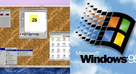 - 44532959 3abdc800 a6a9 11e8 97e4 858987yyf663d1 - รำลึกความหลัง มาใช้งาน Windows 95 ในเวอร์ชั่นแอปบนคอมพิวเตอร์กัน