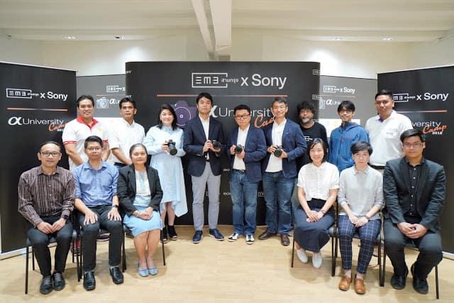 - Sony จับมือ 14 มหาวิทยาลัย เปิดโครงการอบรมเชิงปฏิบัติการด้านการถ่ายภาพ 3KRUNG X SONY ALPHA UNIVERSITY CAMP 2018