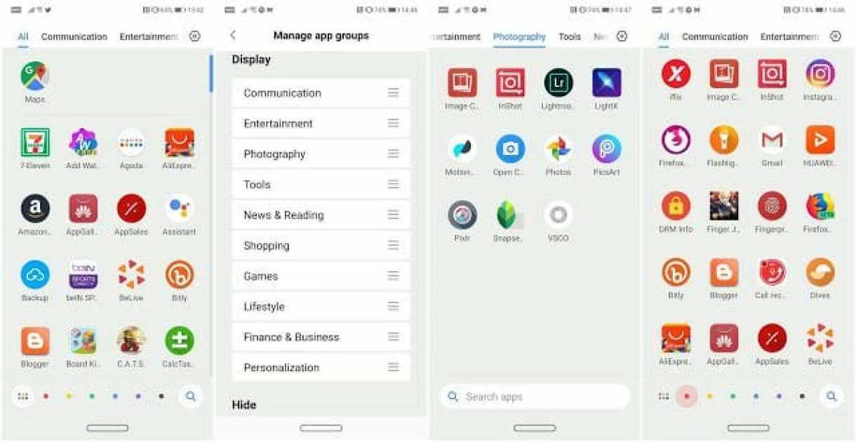 - POCO Launcher ลง Google Play แล้ว ใช้ได้ทุกยี่ห้อ ชูจุดเด่นแบ่งแอปตามหมวดหมู่อัตโนมัติ