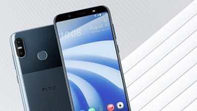 - kv bg blue 2 - HTC เปิดตัว HTC U12 Life พร้อมลายฝาหลังที่ไม่เหมือนใคร