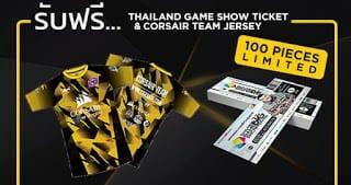 - Pre Promotion SEP OCT 2018 crop 2 - CORSAIR ร่วมกับ Engine จัดโปรฯ อุ่นเครื่องก่อนงาน Thailand Game Show 2018