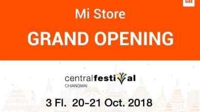 - Mi Store เปิดแล้ววันนี้บนชั้น 3 เซ็นทรัลเฟสติวัล เชียงใหม่ พร้อมโปรมากมาย 20-2 ตุลาคมเท่านั้น