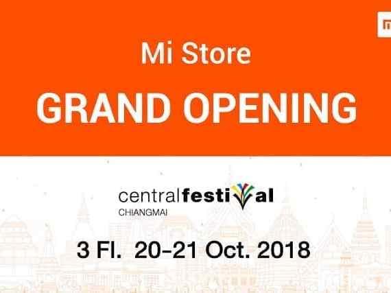 - 20181005 Grand Chiang Mai op Social1 2 - Mi Store เปิดแล้ววันนี้บนชั้น 3 เซ็นทรัลเฟสติวัล เชียงใหม่ พร้อมโปรมากมาย 20-2 ตุลาคมเท่านั้น